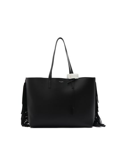 Black Leather Fringed Tote Bag